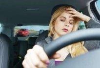 昌达驾校百科:一开车就犯困有什么解决办法