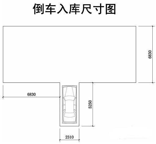户型 户型图 平面图 510_473