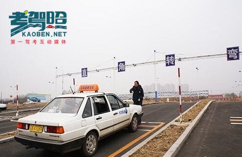 牡丹江市坡道定点起步技巧图解