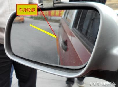 科目二侧方停车如何调整左右后视镜?方法对了还怕不过吗?