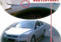 安顺驾校:驾校不教的行车知识,如何判断车轮的位置(很实用)