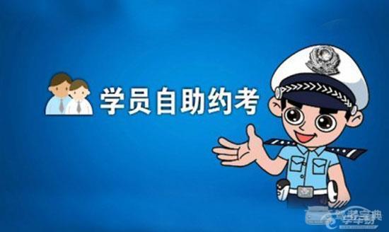 美高梅官网 9