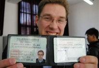 持境外机动车驾驶证申请机动车驾驶证