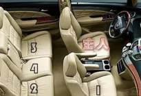 经验交流:怎么坐车?你会选位置坐车吗?