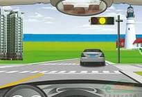 安全文明驾驶丨科目四考试应试技巧