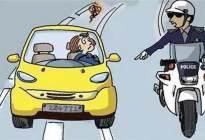 百姓驾校百科:车品如人品!你真的做好自己了吗?