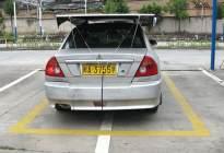 驾驶百科:不停车,不压线,科目二侧方停车轻松通过
