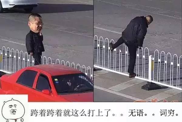 还敢交通v交通?当心图片蜀黍把你上班表情警察做成表情不大全老子包图片
