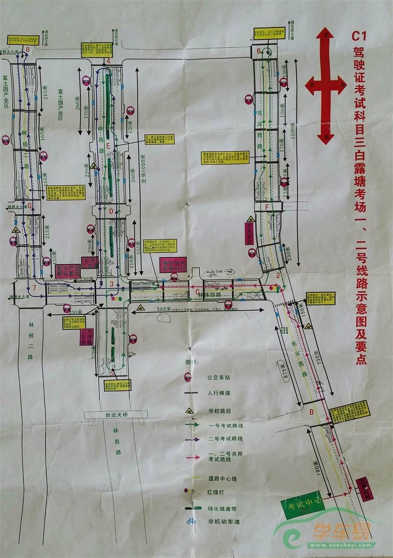 定陶科目三考场线路图
