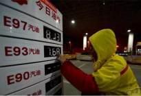 经验交流:驾校不会告诉你 92号和95号汽油混合用汽车会怎样?