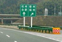 安业驾校:高速公路开车错过出口怎么办