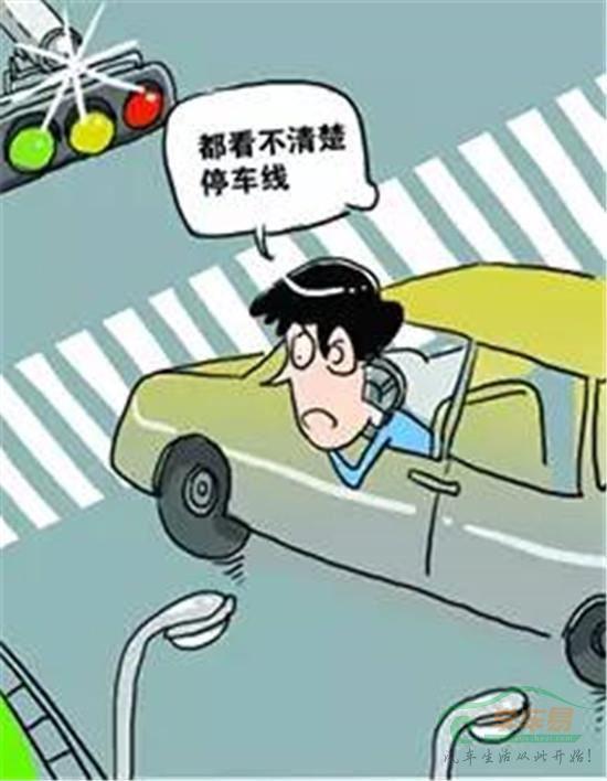 请问如果闯红灯出了车祸,保险公司赔不赔? 精选律师解答—华律网