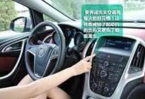 天热开车空调使用六大错 伤人还更伤车