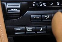 车内空调使用技巧 出风口该向上还是向下