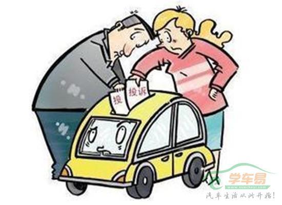 申城汽车售后维修投诉排第一