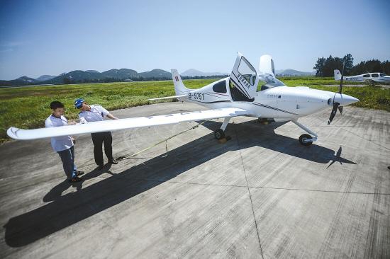 湖南将有首家私人飞机驾校