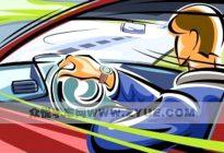 驾驶技巧:明星爱豪车,同样爱车的你,没它怎么行!