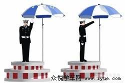 美高梅官网 36