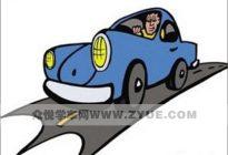 安通驾校:驾校教练的这些坏习惯千万别学!