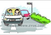 经验交流:女生学车要掌握这些办法保护自己!