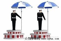 美高梅官网 27