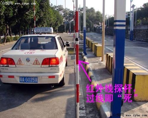 揭密广州科目二考试技巧之侧方停车