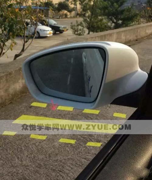 坡道定点停车与起步操作(新捷达)