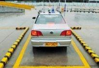驾驶技巧:科目二倒车入库操作要求及评判标准