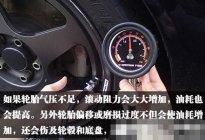 学驾心得:开车最省油的行驶速度?