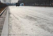 驾驶技巧:冰雪路面新手驾驶技巧