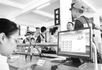 沧海驾校百科:南平市自主预约驾考试点