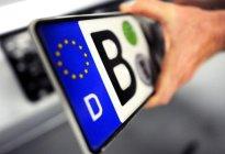 交通驾校百科:不想被扣分罚款 车牌照你安对了吗