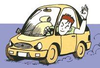 学驾心得:老司机语录分享 菜鸟快速进阶