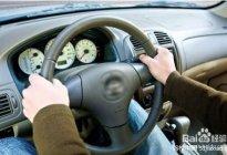 驾照考试科目二最新考试技巧汇总