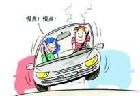 学驾心得:新手上路开车技巧大全