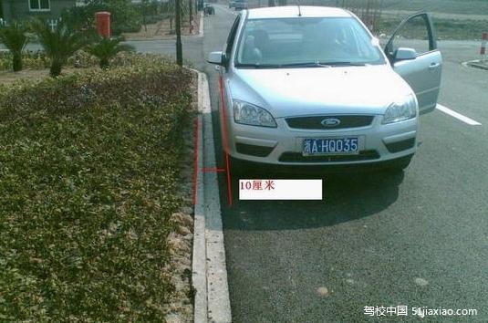 科目三靠边停车技巧