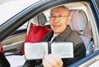 经验交流:老年人考驾照注意事项有哪些