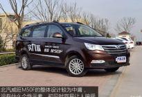 驾驶平顺/易上手 测北汽威旺M50F 1.5L