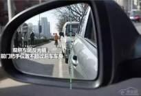 安通驾校百科:绝对干货!一学就会的科目三靠边停车技巧