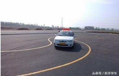 科目二s弯道如何避免熄火和后轮压线 简单5步轻松搞定