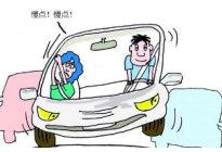 新手开车起步有什么技巧 新车开车注意事项
