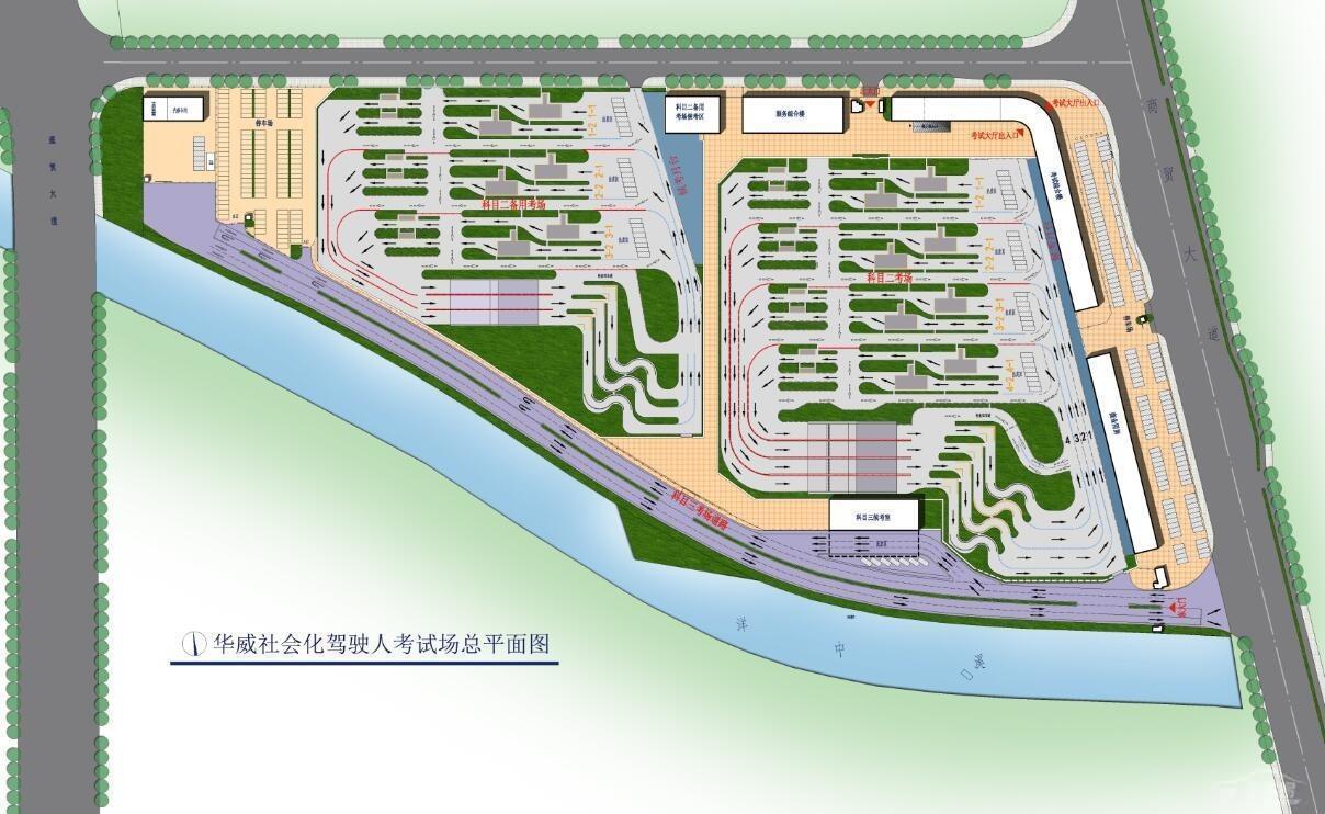 瑞安科目二考场平面图