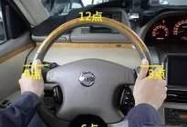 经验交流:学车考试难点汇总 轻松搞定科三路考