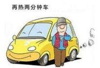 江林驾校百科:新手开车上路有哪些驾驶技巧