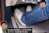 安顺驾校百科:刹车和离合器可以同时踩吗?不清楚就危险了!