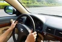学驾心得:科目三路考方向不稳导致不合格?掌握了这4种方法怎么开车都稳稳的!