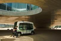 公交驾校:无人驾驶公交车,真的来了,你会坐吗?