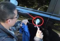 公交驾校百科:学会这几招,轻松修复汽车划痕