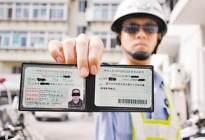 驾驶技巧:私家车驾驶人累计交通违法超20次将被传唤