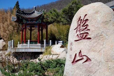 盘山 线路10:游盘山观自然美景 盘山风景区位于天津市蓟县西北15公里